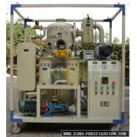 Buy cheap High Efficiency Vacuum Oil Purifier Filtering Machine Water Gas Impurities Removal product