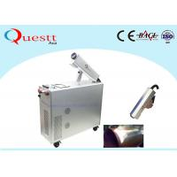 Buy cheap High Precision Fiber Laser Cleaning Rust Machine For Paint Coating Removal , CE from wholesalers