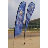 Buy cheap Outdoor Flag Banners For Advertising product