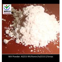 Buy cheap Efficiency White Aluminum Oxide Powder With No Free Silica And Long Lasting product