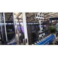 Buy cheap 5KW Automatic Glass Processing Line Glass Loader 0-12m/Min Suction Arm Speed product