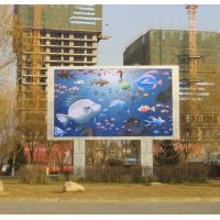 Buy cheap P12 Full Color Smd Led Screen / Led Display Board For Square product