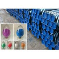 Buy cheap Wrought Iron Pipeline Powder Coating Paint Cathodic Disbonding Resistance product