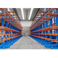 Buy cheap Warehouse and Industrial cantilever racking systems product