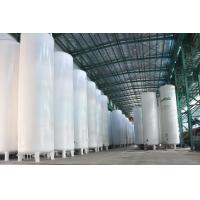 Buy cheap Vacuum Powder Insulated Storage Tank , LC2H4 / LH2 / LOX Storage Tank product