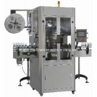 Buy cheap Shrink Sleeve Labeling Machine Automatic (SLM-250) product
