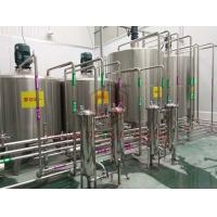 Buy cheap Syrup Melting Powder Fruit Juice Processing Equipment 1000L-5000LPH product