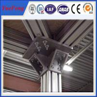 Buy cheap roller material profiles aluminium extrusion,t slot extruded anodized aluminum profiles product