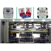 Buy cheap 2 Color Printing Food Paper Bag Forming Machine For Cement Tube Valve Bag product