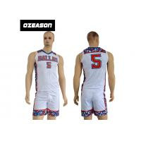 Buy cheap Factory Price 100% Polyester New Model Sports Baskrtball Uniform For Men product