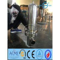 Buy cheap sanitary gas filter stainless steel 304 or 316L steam filter for 226 or 222 connection code 7 code 5 product