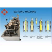 Quality Semi Automatic Plastic Bottle Making Machine for Producing Different Kinds of Box for sale