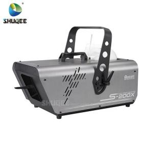 Buy cheap 4D 5D 7D Special Effects Led Stage Fog Machine for Movie Theater product
