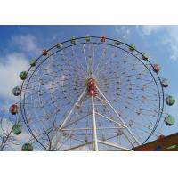 Buy cheap Giant London Eye Ferris Wheel Customized LED Lights With Air Conditioner Cabin product