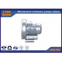 Buy cheap Aluminum Side Channel Blower , fish pond aeration pump , printing vacuum pump product