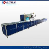 Buy cheap High Frequency PVC Trucks/Awnings/Raincoats/Stretch Ceiling Welding Machine from wholesalers