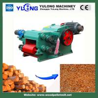 Buy cheap Sawdust Making Machine product