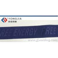 Buy cheap Fabric webbing embossing machine ,automatic embossing machine product