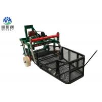 Buy cheap 75cm Harvest Width Agricultural Harvesting Machines Vegetable Harvesting Machine product