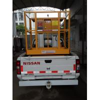 Double Mast Vertical Truck Mounted Aerial Lift With 200kg Rated Load