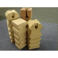 Buy cheap High alumina refractory material brick product