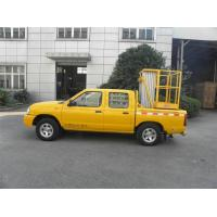 Buy cheap Truck Mounted Scissor Working Platform Double Mast For Wall Cleaning product