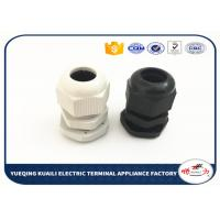 Buy cheap Nylon Plastic PG Cable Glands Manufacturer With Modified Rubber Sealing product