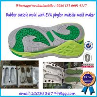 Buy cheap Commercial Children Slipper Mold Fashionable And Original Design product