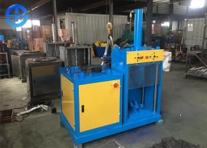Buy cheap Hydraulic System 4.5 Kw Motor Stator Recycling Machine product