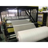 Buy cheap 1-5 Layers Air Bubble Film Machine For LDPE / LLDPE Material Model DYF-3000 product