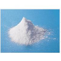 Buy cheap Ethyl vanillin powder Food/Feed/Industrial Grade product