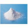 Buy cheap Ethyl vanillin powder Food/Feed/Industrial Grade from wholesalers