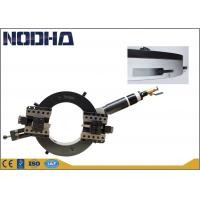 Buy cheap Nodha Aluminum Pipe Cutting And Beveling Machine Cooling Liquid Refrigeration product