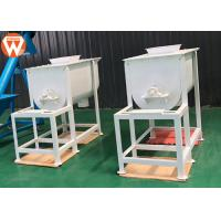 Buy cheap Animal Pig Feed Mixer Machine Mixing Time 3-6 Min High Uniformity 250 Kg/Batch product