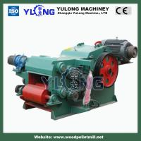 Buy cheap wood sawdust making machine product