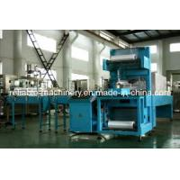 Buy cheap Bottle Packing Machine (WD-150) product