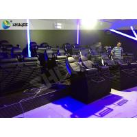 Buy cheap Elegant 5D movie theater Genuine With Environmental Simulation 2 Seats Per Set product