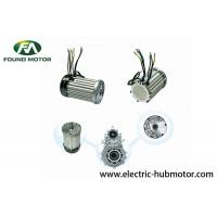 Buy cheap DC Brushless Switched Reluctance Electric Tricycles Motor High Speed 48V / 1200W product