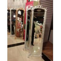 China Large framed floor mirror, dressing mirror, mirror frame on sale