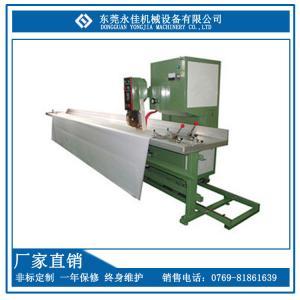 Buy cheap PVC Tarpaulin Canvas Welding Flexible Reinforced Ducting Making Machine product