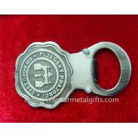 Buy cheap Antique pewter metal bottle opener with engraved logo design, product