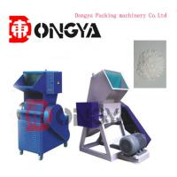 Buy cheap HDPE LDPE LLDPE PP Material Plastic Recycling Machine With ISO9001 product