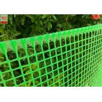 Buy cheap Plastic Garden Mesh Netting Fence , Garden Protection Netting Green Color product