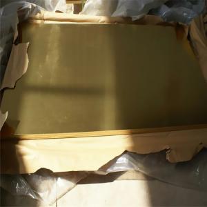 Buy cheap Brass Sheet (C21000 C22000 C23000 C24000 C26000 C26800 C27000 C28000) product