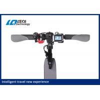 Buy cheap Aluminum Folding Electric Scooter For Adults , 250w Powerful Back Motor from wholesalers