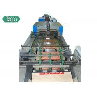 Buy cheap Cement Valve Paper Bag Making Machine Chemical and Milk Powder product