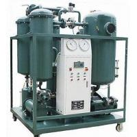 Buy cheap Turbine Oil Purifier product