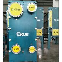 Buy cheap Unit Water Cooled Plate Heat Exchanger Dismountable Heavy Calibre Techbologie product
