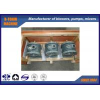 Buy cheap DN32 1.5KW HC-401S Rotary Air Blower for family sewage Aeration product