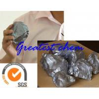 Buy cheap Polysilicon 5n Supplier product